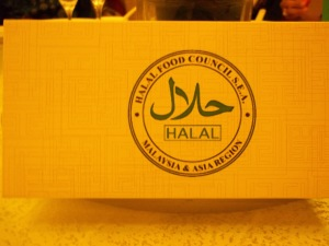 Logo Halal di Meja Makan Hotel di Anhui