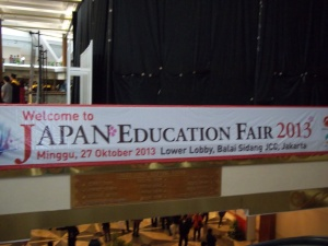 Pameran Pendidikan Jepang 2013